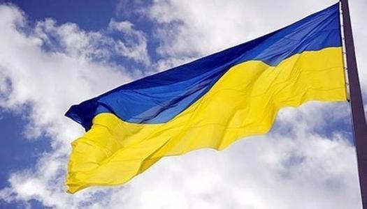 Україна за рік провела 88 міжнародних спортивних змагань