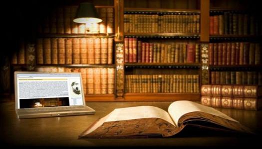Ученые из Великобритании нашли редкое издание, датированное 1720 годом