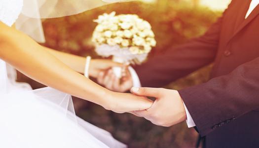 В Україні готуються до шлюбного рекорду