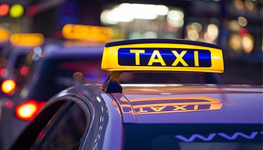 на беспилотном такси