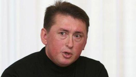 Суд разрешил задержать экс-майора Госохраны Мельниченко