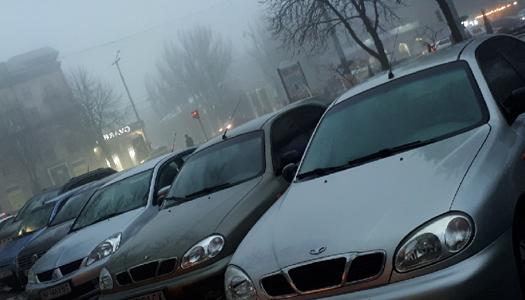 авто, парковка, туман