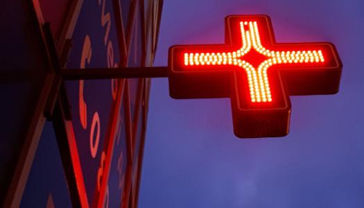 аптека, лекарства, таблетки