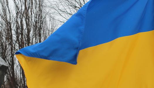 укр, Украина, украинцы, флаг