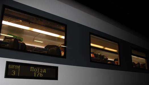железная дорога, поезд