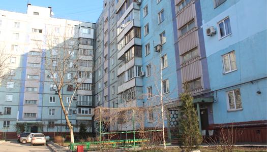 дом, недвижимость, тарифы