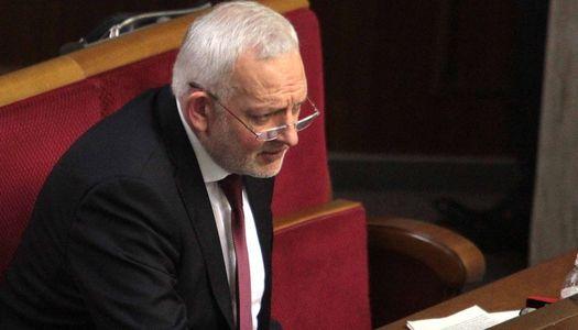 По депутатскому запросу Оппозиционного блока открыто уголовное производство против ведомства Супрун