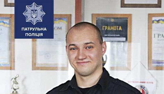 Патрульний поліцейський з Краматорська став бронзовим призером Чемпіонату Європи з пауерліфтингу