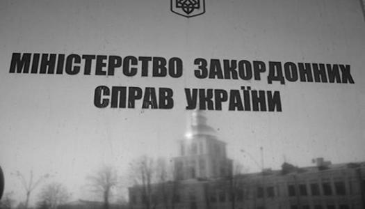 Украинцев призвали оставаться заграницей