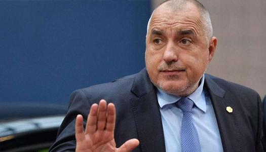 Бойко Борисов, болгарский приемьер