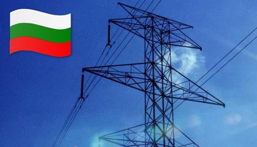 Болгария, электроэнергия