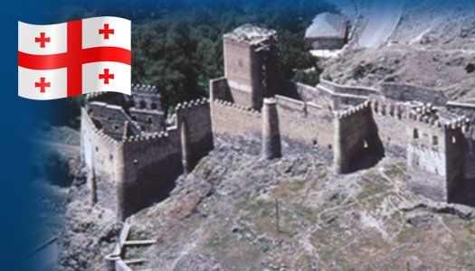 Грузия , культурное наследие