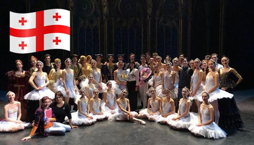 Грузия, труппа тбилисского балета