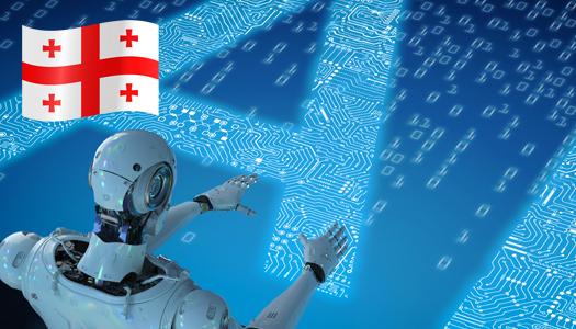 Грузия, техно, искусственный интеллект