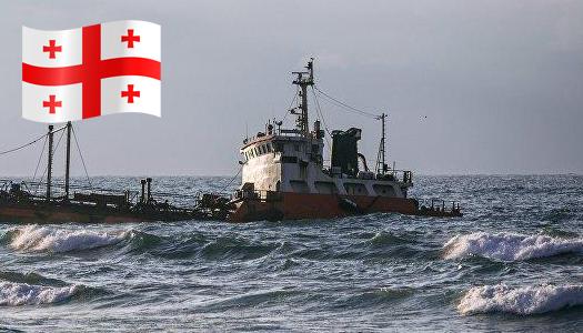 Грузия, моряки