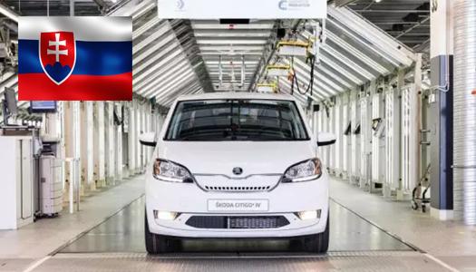 Словакия, электромобиль