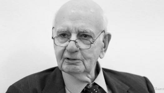 Пол Волкер