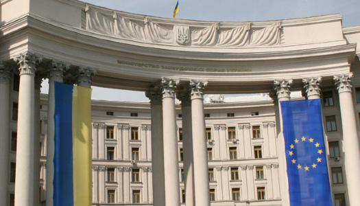 Україна сподівається, що представники ООН братимуть участь у засіданні «Кримської платформи»