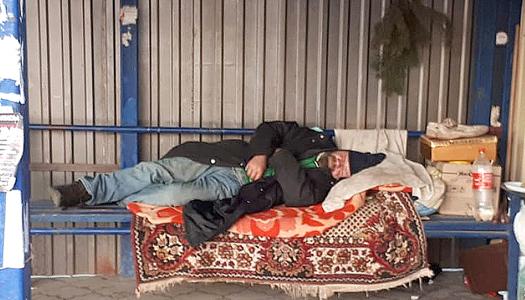 бездомные, бомжи
