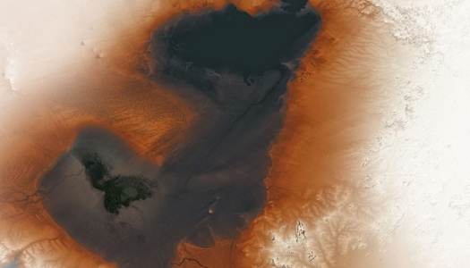 NASA опубликовало снимок «озера-призрака» из Африки