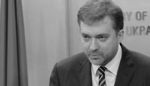 Андрей Загороднюк (mil.gov.ua)