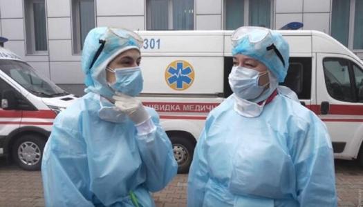 Медичні установи Львова заповнені на 95 відсотків