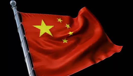 Китай, флаг