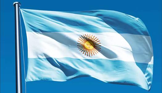 Аргентина, флаг