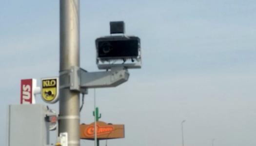 камера видеонаблюдения, дорога