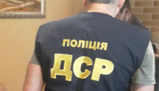 ДСР, Департамент стратегічних розслідувань