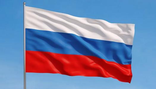 Россия, флаг