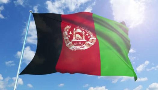 Афганистан, флаг