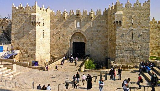 В Єрусалимі стався теракт: є поранені