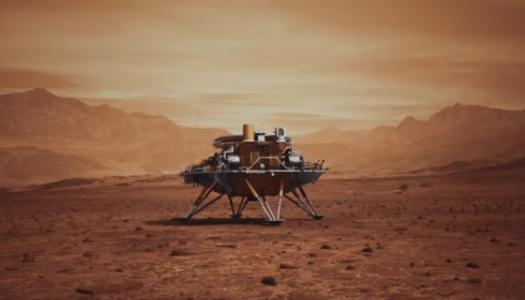 Китайський марсохід «Чжуронг» здійснив посадку на Марсі