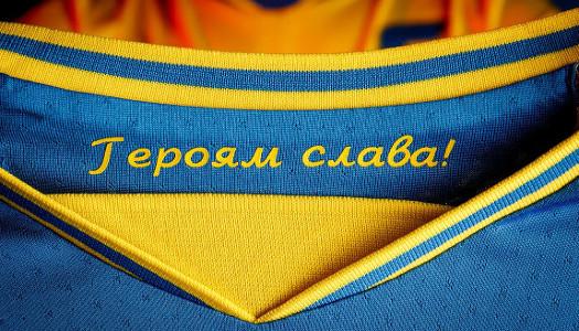 Україна досягла компромісу з УЄФА щодо форми збірної з футболу