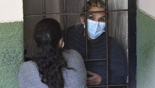 Суд в Болівії продовжив термін утримання під вартою колишньому президенту Аньєс