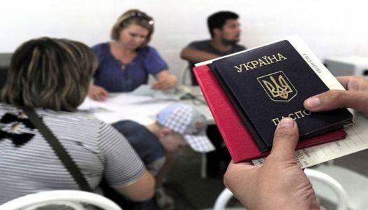В Украине число внутренних переселенцев выросло